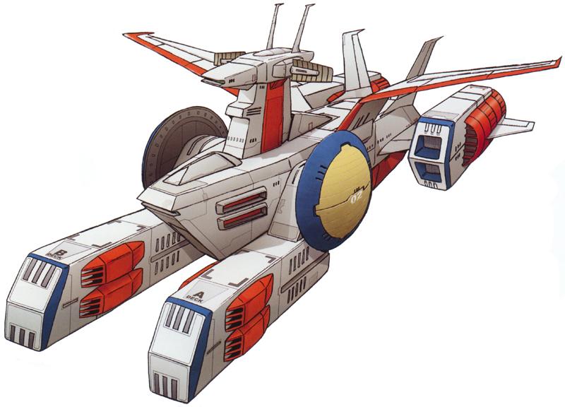 SCV-71 White Base Jr. White-base