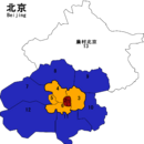 Beijing district Map.png