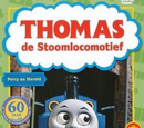 Percy and Harold (Dutch DVD)