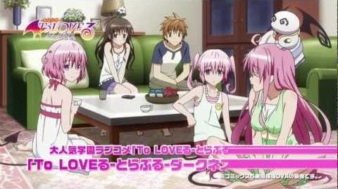 To Love-ru Darkness PV 「To LOVEる-とらぶる-ダークネス」PV 第一弾