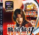 Samurai Warriors Package Art
