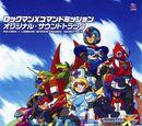 Rockman X Command Mission Soundtrack