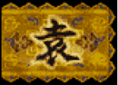 DT Banner (Yuan Shao).png