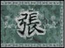 DT Banner (Zhang Lu).png
