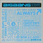[Biografía] BIGBANG 140px-236-1-c8e8