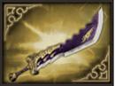 Wrecking Blade (SW2).png