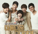 Stand Up - To The Beautiful You