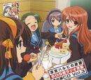 SOS Dan Radio Shibu Bangai Hen CD Vol. 3