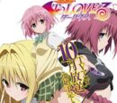 To Love-Ru Trouble Darkness