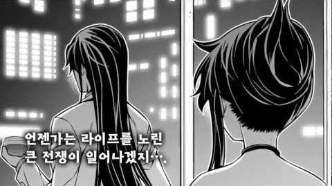 Artlim-kor-ED-ReBIRTH-manga