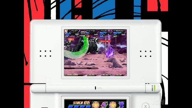 Bleach Dark Souls Nintendo DS Trailer - E3 2008 Trailer