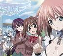 Abspann-Lied Sora no Otoshimono Projekt Pink