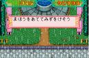 1322 - Card Captor Sakura - Sakura Card de Mini Game! (J)(Cezar) 03.png