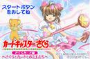 1461 - Card Captor Sakura Card Friends (J)(Cezar) 03.png