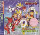 Digimon Tamers: Uta to Ongaku Shuu Ver.1