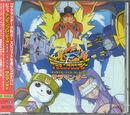 Soundtrack de Digimon Frontier