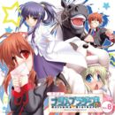 Radio Little Busters! Natsume Brothers! (21) Vol.8 - Cover.jpg