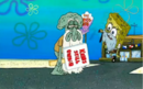 Nyeh Squidward.png
