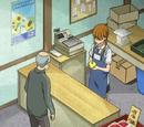 Mizutani Takashi's Convenience Store
