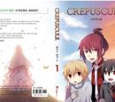 Crepuscule 1