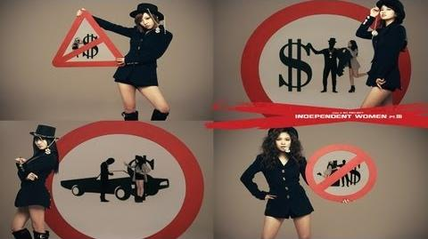 I Don't Need A Man - Miss A