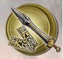 1st Rare Weapon - Kanetsugu.png