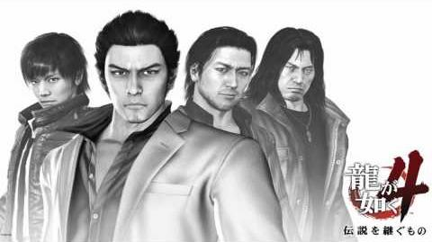 HD ♫ Yakuza 4 - Get To The Top! -Elena Aihara-