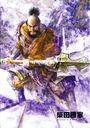 Samurai Warriors 2 Artwork - Katsuie Shibata.jpg