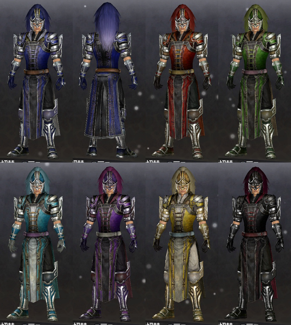 Warriors Orochi 3 Ultimate Cheats: DW7E Male DLC Costume 01.png