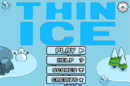 Thin Ice Front Screen.png