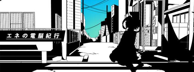 640px-Ene%27s_Cyber_Journey