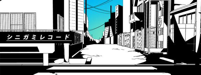 640px-Shinigami_Record