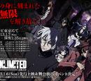The Unlimited - Hyōbu Kyōsuke