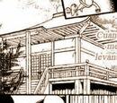 Templo Mikage
