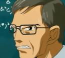 Profesor de Kiyomaro