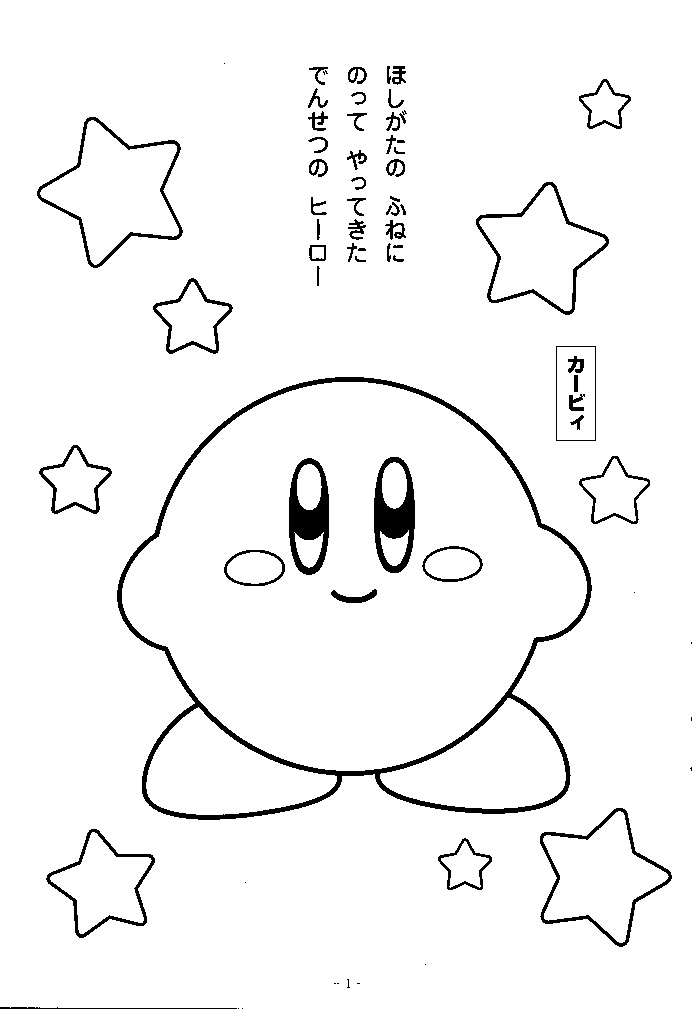 waddle dee coloring pages - photo #12