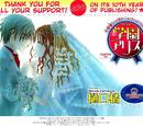 Gakuen Alice Chapter 167