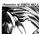 JoJo's Bizarre Adventure (novel)