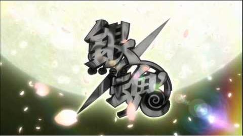 SPYAIR Gintama - Sakura Mitsu Tsuki (TV SIZE)
