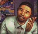 Yuji Nito