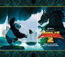 El arte de Kung Fu Panda II