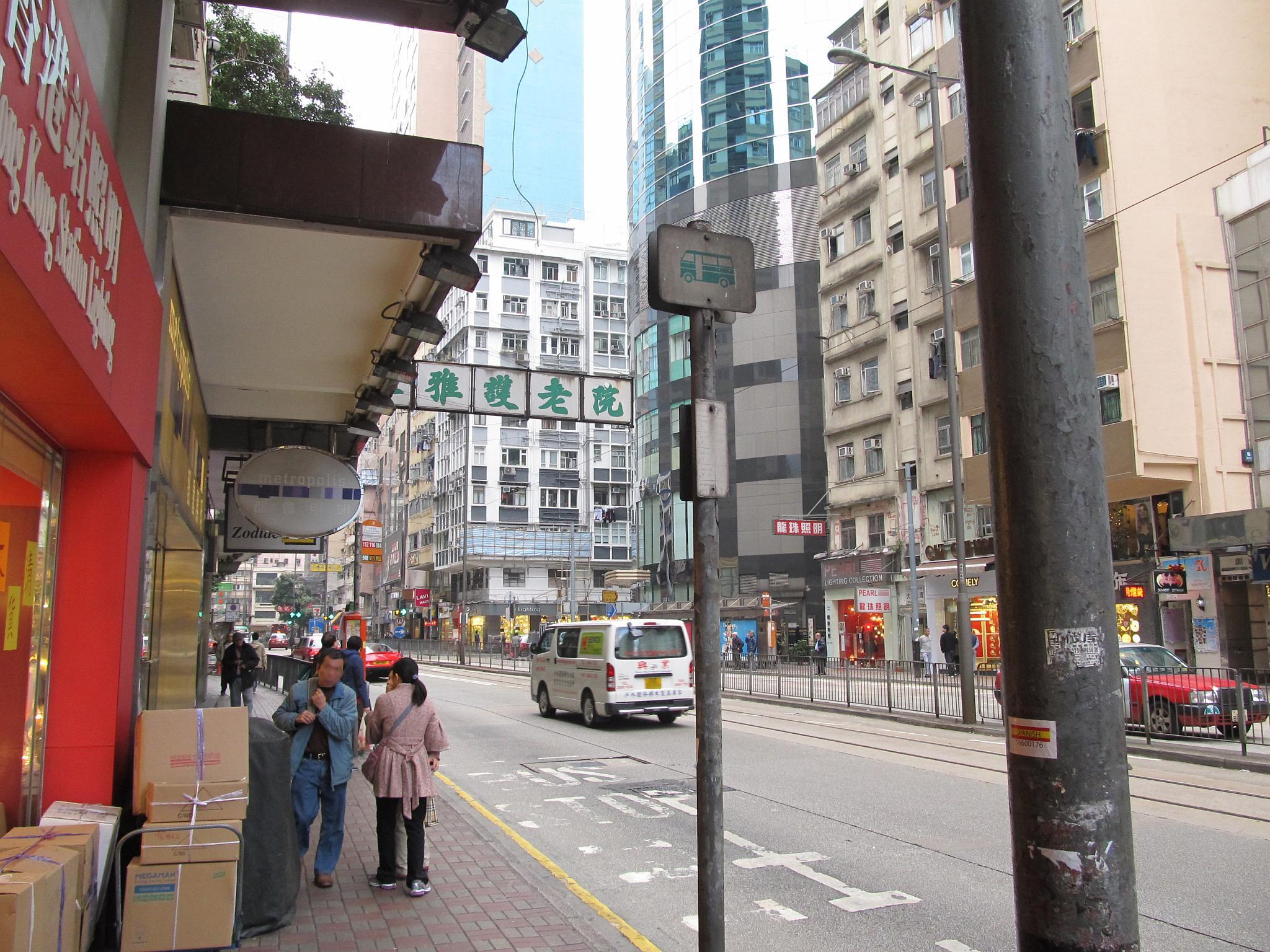 香港南洋酒店怎么样_南洋酒店 - 香港巴士大典