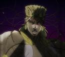 Major Antagonist