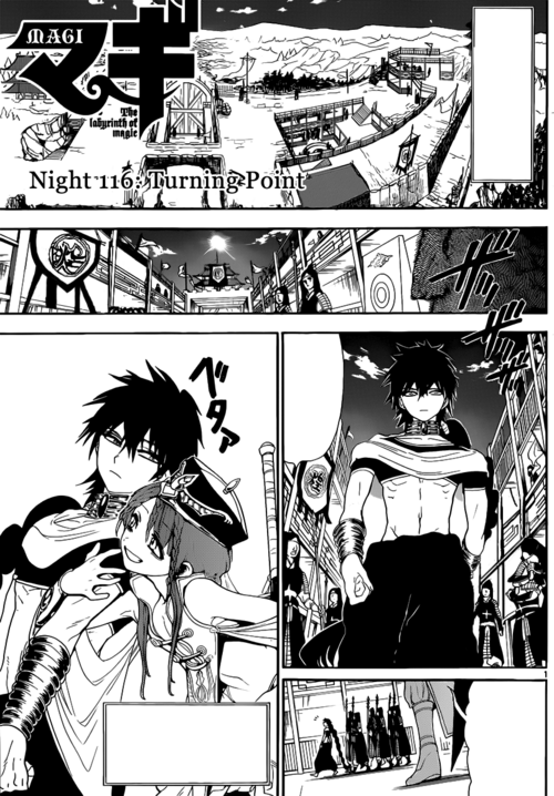 how to read manga offline