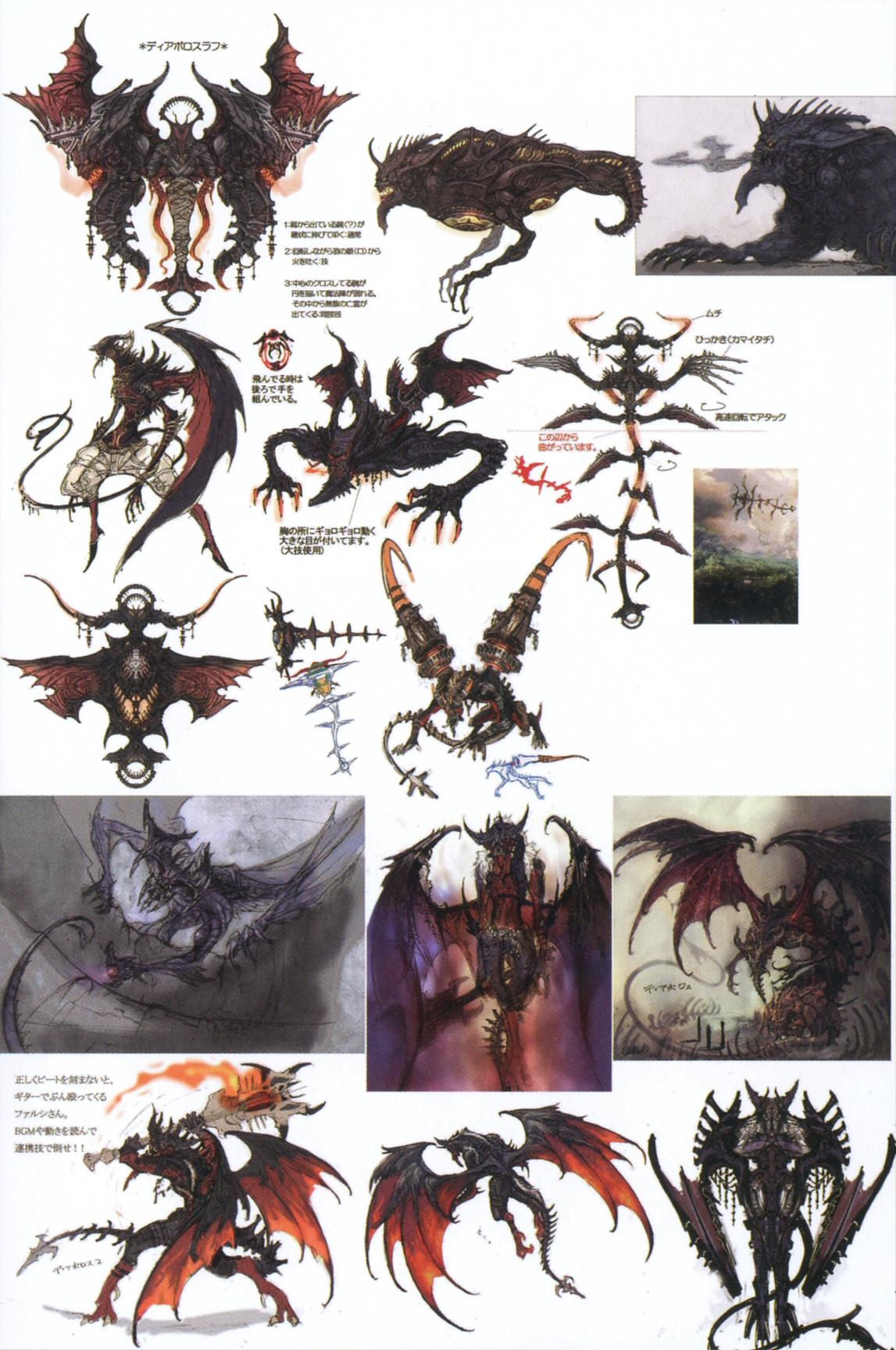 Final fantasy 13 guide pdf