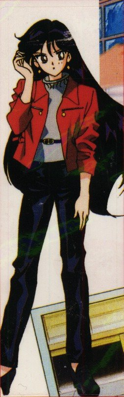 Rei In Her Casual Clothes