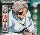 Kaede, the Village Protector (Kijin TCG)