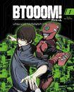Btooom DVD 1.jpg