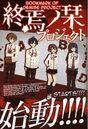 Manga Introduction 01.jpg