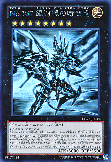 why people should play yugioh And yet, when yu-gi-oh appeared, i found myself abandoning a card game that played a fairly significant part in my life why well, yu-gi-oh cards just looked cooler how could you walk past a kaiba starter deck, and not be allured by the blue eyes white dragon peering into your prepubescent soul.